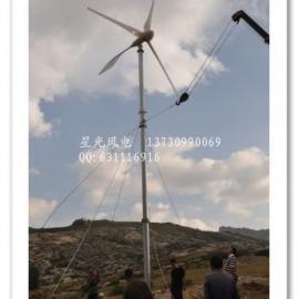 XG-3000 3000w家用小型风力发电机