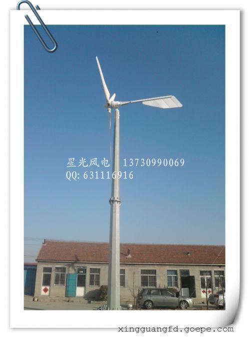10kw家用小型风力发电机