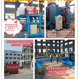 H型钢焊接设备江苏厂家非标定制 规格全 价格低