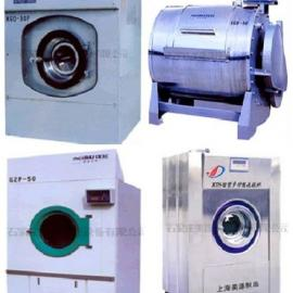 水洗机  洗衣房设备