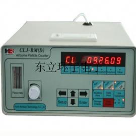 两用型激光尘埃粒子计数器、尘埃粒子计数器