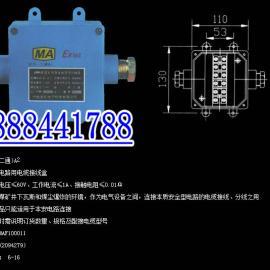JHH-2防爆接线盒