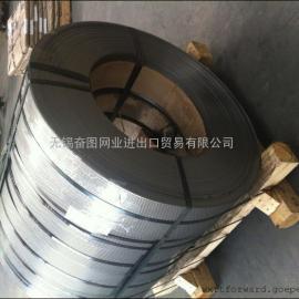 不锈钢冲孔带价格|不锈钢冲孔带厂家