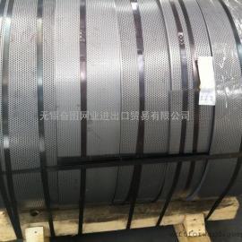 不锈钢冲孔卷带  生产厂家