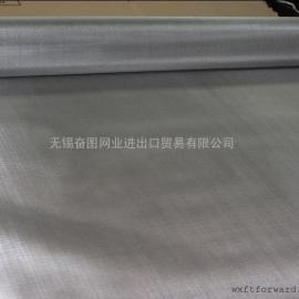 不锈钢过滤网厂家 不锈钢过滤网报价