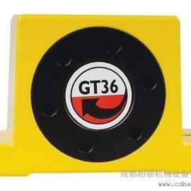 成都GT36气动振动器供应、四川气动振动器供应、重庆气动振动器供