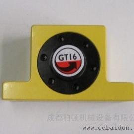 GT16气动振动器