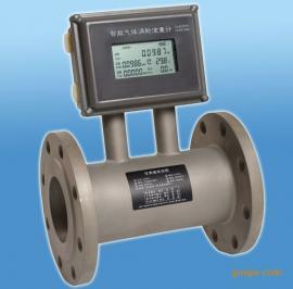 广州仪润LWQ现场显示温压补偿智能一体化气体涡轮流量计