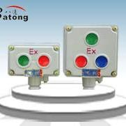 BZA53-A2防爆控制按钮