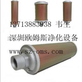 XY-05-07-10-12-15-20 压缩空气管道消音器