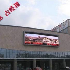 凯悦大酒店外墙LED电子广告牌品牌 价格