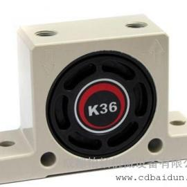 K36气动振动器