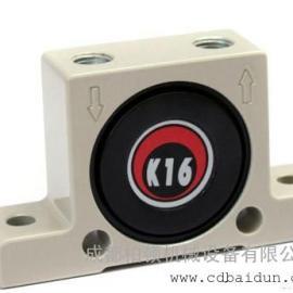 K16气动振动器