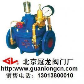 北京冠龙阀门/苏州冠龙阀门GL400X-16流量控制阀