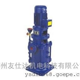 无锡立式多级管道泵/无锡多级离心泵批发