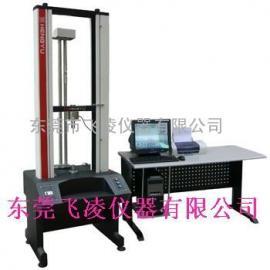 微机控制万能材料试验机,拉力试验机销售