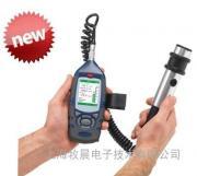 上海CEL-712 Microdust Pro 实时粉尘监测仪