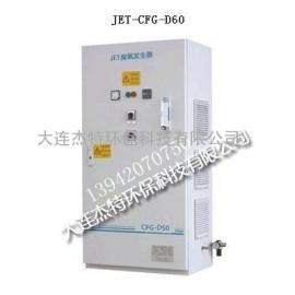 移动式水处理工业臭氧发生器