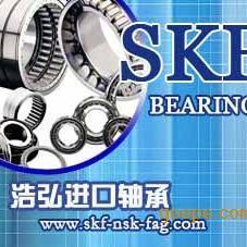 吉林NSK进口轴承SKF原装进口深沟球轴承型号大全