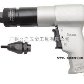 气动拉帽枪LG-803,LG拉帽枪,拉母枪,气动螺母拉铆枪
