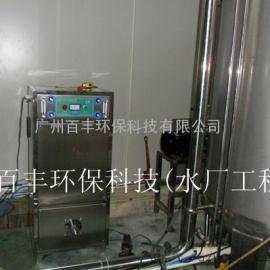 纯净水臭氧发生器厂家