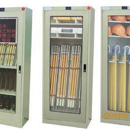 电力器材安全工具柜尺寸2000*800*450