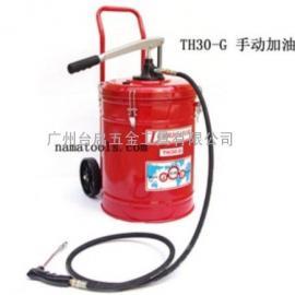 手动黄油机、手动黄油枪、黄油泵 TH20-G