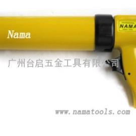 台湾Nama气动胶枪,MA-310S气动打胶枪