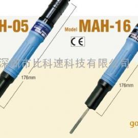 日东MAH-16气动锉