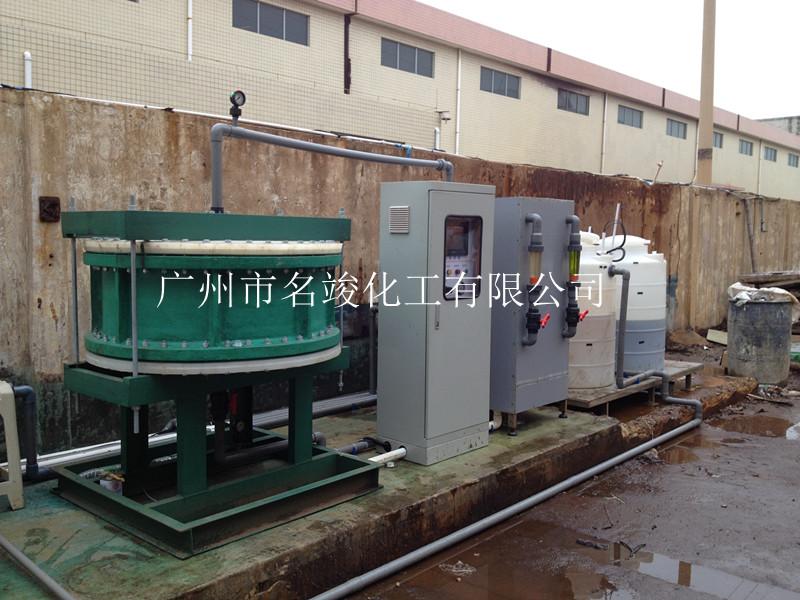 混酸废酸废液在线处理回用设备
