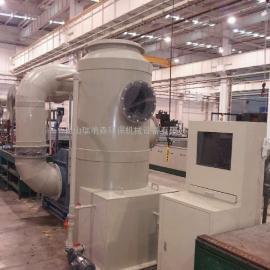 酸碱废气――立式洗涤塔