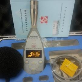精密声级计AWA5661-1B