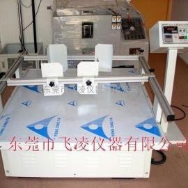 东莞飞凌模拟运输振动台生产厂家,值得信赖