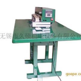 PE塑料袋焊接机