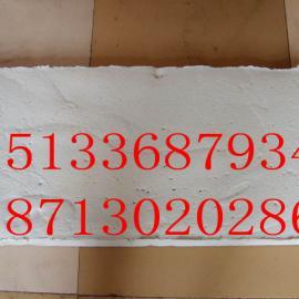 普通型硅酸铝纤维针刺毯1260℃