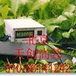 供应优质SHY-150扫描式活体面积测量仪