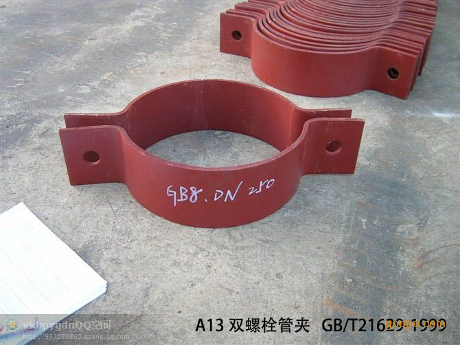 双螺栓管夹