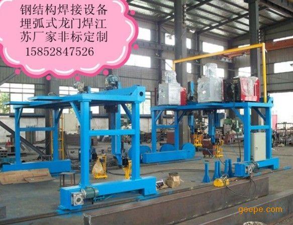 江苏龙门焊接机厂家推荐 买龙门焊找东台天泰