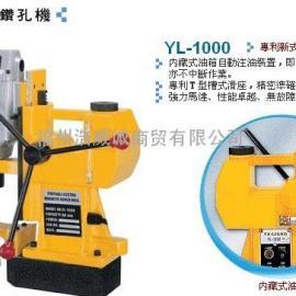 台湾亚亮 高速磁性钻孔机
