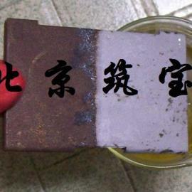 常温抗蚀性阻锈剂,多用途钢铁表面防锈剂
