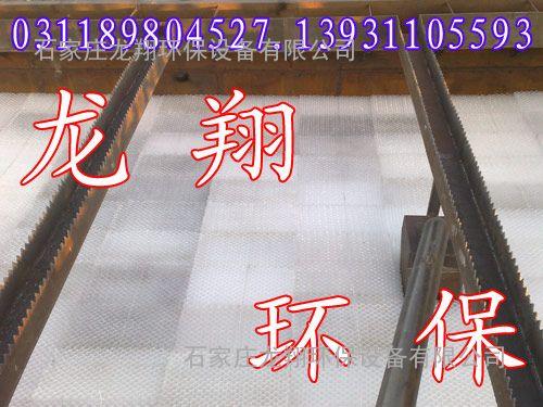 供应贵阳市斜管填料石家庄龙翔环保