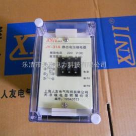 JY-7/2DK/002.JY-7/3DK.电压继电器