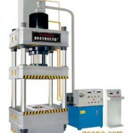 玻璃钢制品液压机 电表箱成型液压机 数控液压机