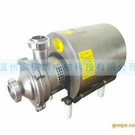 SLRP型不�P�自吸泵,�l生�CIP自吸泵,CIP清洗泵