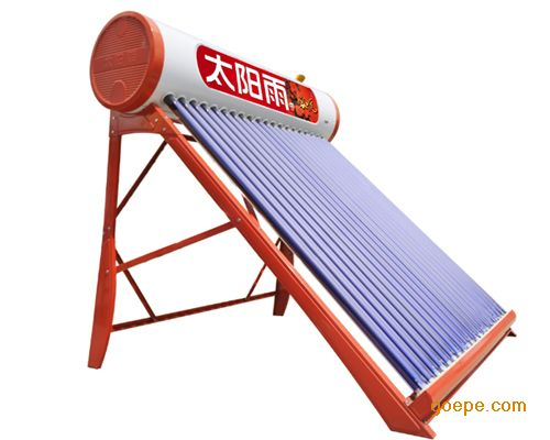 太阳雨容悦太阳能热水器