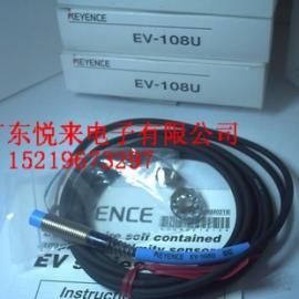 EV-108U ~《基恩士》
