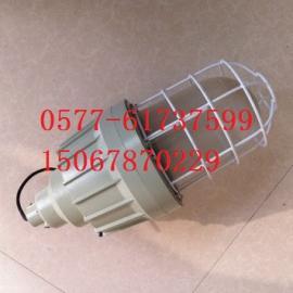 GCD5011-L70b壁挂隔爆型防爆灯