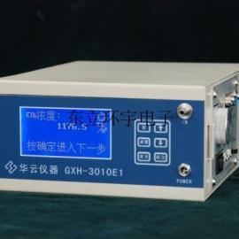 便携式红外线CO2分析仪、便携式二氧化碳分析仪
