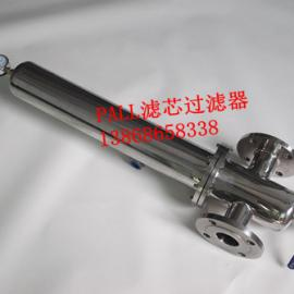 蒸汽过滤器,不锈钢蒸汽过滤器