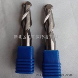 硬质合金球头铣刀 非标合金球头铣刀非标刀具生产厂家